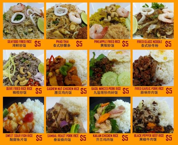 Sukhothai Kitchen Rice Noodle Menu