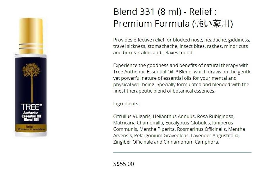 Premium relief